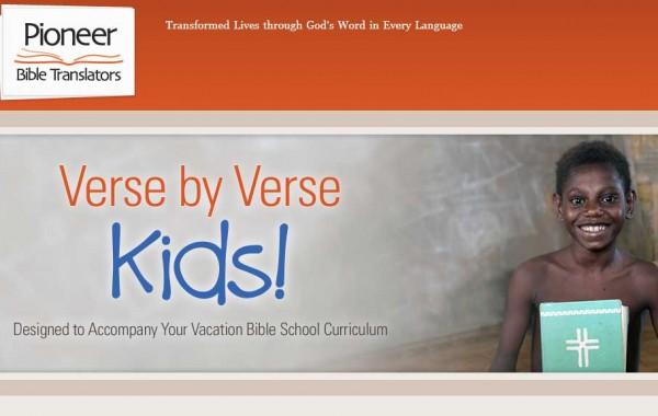 Pioneer Bible Translators