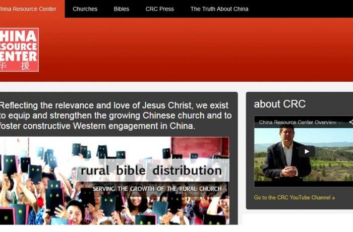 China Resouce Center